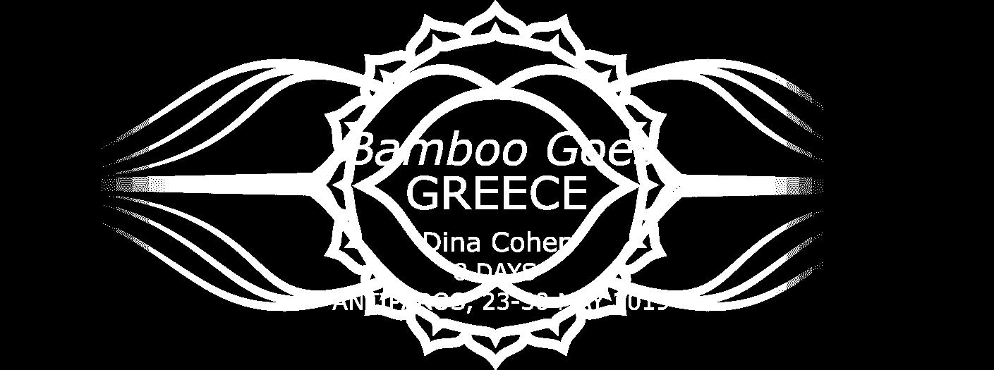bamboogoesgreece-dinacohen